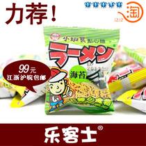 台湾小班长 点心面 干脆面 3种口味 香辣/海苔/鸡汁味 15g 价格:0.70