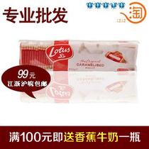 【聚进口】批发!原装进口比利时Lotus和情焦糖饼干312.5g 50片装 价格:22.80