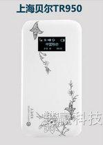 上海贝尔TR950双模 移动3G无线路由器可设wap 大唐820 全部有现货 价格:159.99