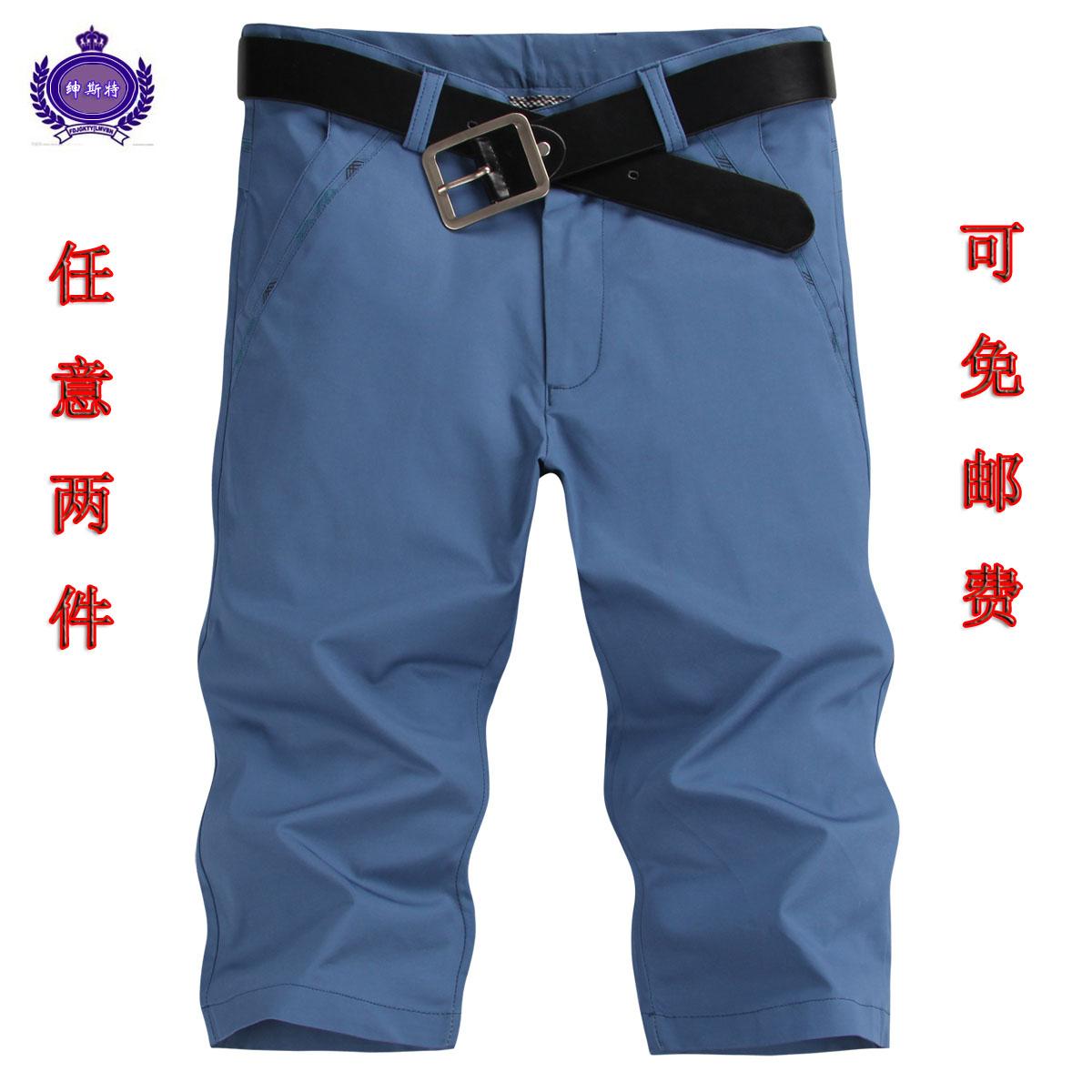 GUCCI 13夏装新款男式休闲纯色短款休闲裤男士直筒休闲短裤潮男装 价格:88.00