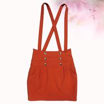 朵以2013秋装新款女装 正品专柜高腰背带裙 韩版纯色包臀裙半身裙 价格:108.00