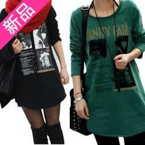 包邮2013秋装新款女装韩版大码显瘦胖MM中长款打底衫女式长袖t恤 价格:25.00