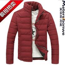 2013冬装新款 美特斯邦威棉衣男 韩版修身男装羽绒棉服 外套男 价格:149.00