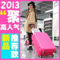 万向轮 拉杆箱 旅行箱包 男女行李箱登机箱密码箱韩ABS硬拖箱子 价格:119.00