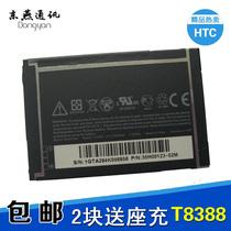 多普达HTC 麒麟机 T8388 A8188原装电池hero200原装电池 1500毫安 价格:24.30