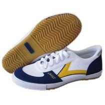 正品双星高档乒乓球鞋篮球训练鞋男女帆布运动鞋男白球鞋加大45码 价格:35.00