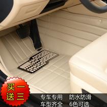 汽车脚垫 新轩逸福克斯科鲁兹别克英朗逸专用起亚K2K3全包围脚垫 价格:208.00