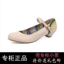 2013天美意/TEENMIX 专柜代购 四季鞋6KP02D休闲田园风中跟女单鞋 价格:200.00