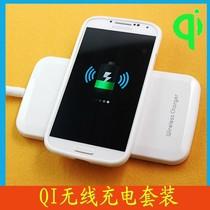 三星 galaxy s4 无线充电 i9500无线充电器 9500 QI标准皮套/后盖 价格:159.00