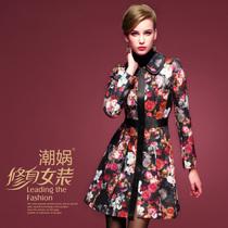 2013秋装新款L803 欧美大牌提花印花拼接修身风衣 女士大衣外套 价格:458.00