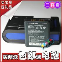 包邮TBG1702 天语U2电池D782 F132 M600 M606 T360 C800原装电池 价格:18.00