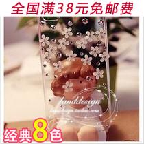 特价批发树脂五瓣花/小清新配件 iphone4s手机壳diy材料批发 价格:1.28