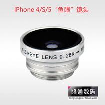 正品iPhone4S 5苹果手机镜头 鱼眼+微距外置镜头JEC特价苹果配件 价格:138.00