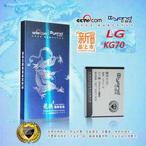 包邮 LG AX830/ GD330/KG70/ KG70c/KE800/ KE970手机电池 1450mh 价格:30.00