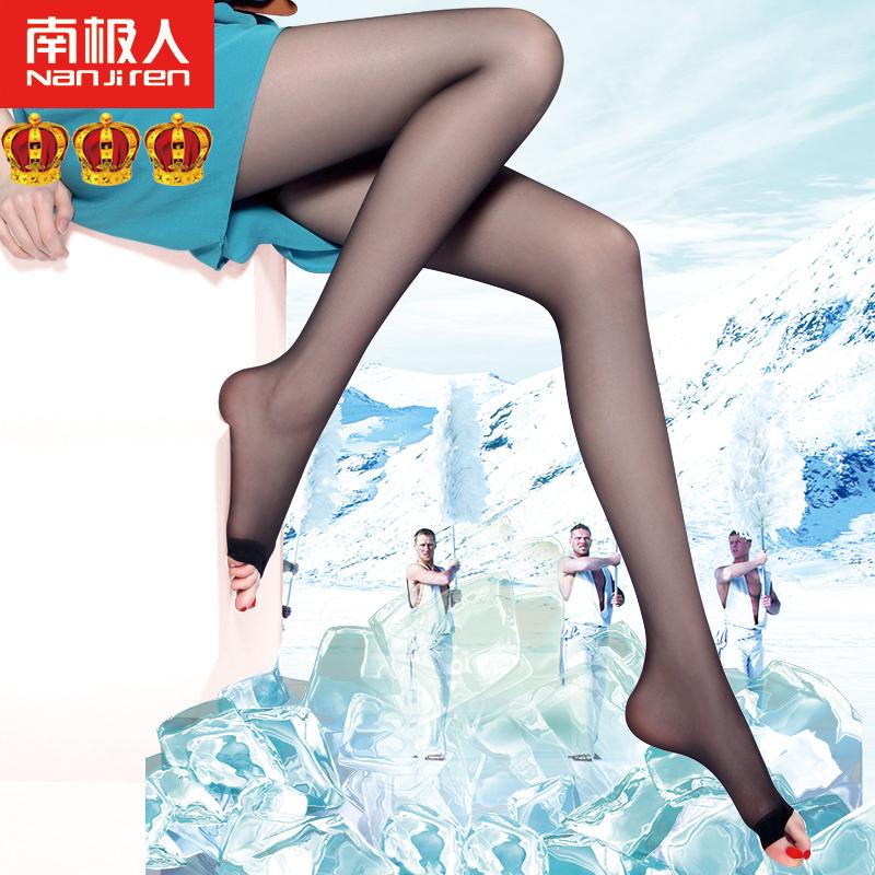 包邮 南极人高科技超薄 冰冻丝袜 鱼嘴露趾连裤防勾丝瘦腿袜子 价格:5.90