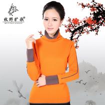 鄂尔多斯市羊绒衫2013新款正品高领羊毛衫清仓特价毛衣打底衫橘色 价格:278.00