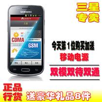 抢!正品特价促销!双模双待双通电信3G手机 Samsung/三星 I779 价格:760.00
