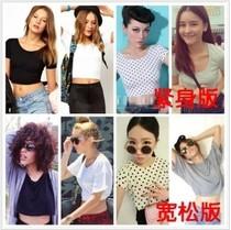 2013夏新款欧美女装超短款圆领罩衫紧身短袖t恤潮 价格:25.90