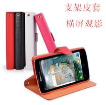 联想 手机套 中兴V970保护壳天语W619夏新N818长虹Z3海信T909皮包 价格:16.80