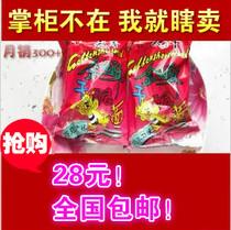 全国包邮龙丰金丝酥方便面干脆面 巧克力味干吃面30包整箱8月新货 价格:28.00