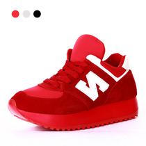 韩国N字母休闲鞋真皮摇摇鞋女运动鞋松糕鞋厚底阿甘鞋韩版潮包邮 价格:158.00