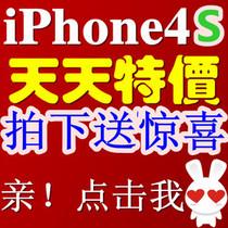 抢购Apple/苹果 iPhone 4S 港版/无锁 16G/32G/64G 现货 价格:3400.00
