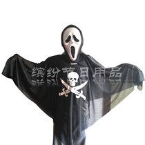 万圣节装饰品 万圣节服装鬼节海盗鬼衣镰刀鬼衣服+尖叫面具套装 价格:9.00