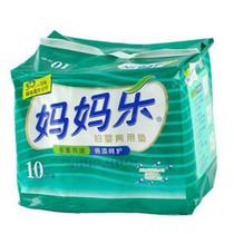 妈妈乐 妇婴两用垫 产妇卫生巾 护理巾 产后月子 母婴用品4包包邮 价格:25.00