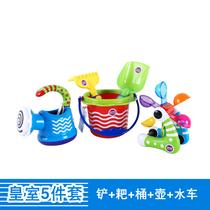 日本皇室Toyroyal宝宝沙滩玩具 儿童洗澡戏水玩沙玩具套装 价格:28.00