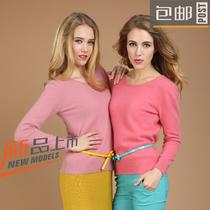新款女士貂绒衫低圆领羊绒修身羊毛衫针织衫打底衫韩版毛衣包邮 价格:198.00