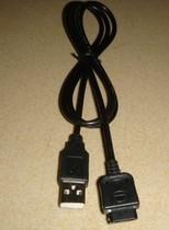 天语手机数据线 A7713,A7719 A7726,A7728,A901,A901C,A902 价格:8.00