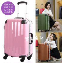 出口日本银座正品外交官级铝框拉杆韩国旅行李登机箱20寸26寸男女 价格:468.00