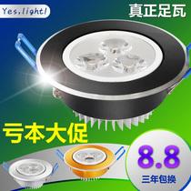宜莱特led射灯背景墙灯铝质服装店灯带光源3W天花灯牛眼灯全套LED 价格:16.80