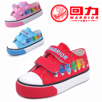 回力帆布鞋正品2013春天新款男女童单鞋韩版布鞋透气鞋子7816 价格:26.00