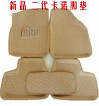 汽车脚垫/一汽奔腾B50/B70/夏利N3/N5/威志/威乐/威姿/卡诺脚垫 价格:44.82