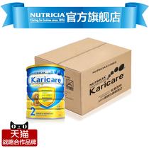 Karicare可瑞康新西兰原装原罐进口婴儿奶粉2段整箱 价格:1260.00