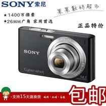 Sony/索尼 DSC-W610二手数码相机 1400万 广角 正品特价w530 w630 价格:380.00