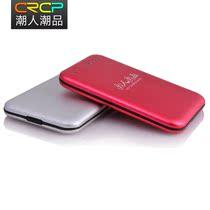 聚合物超薄金属移动电源10000毫安超大容量手机外置电池苹果三星 价格:99.00
