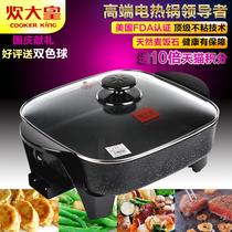 炊大皇K30 韩式多功能电热锅 电炒锅 烤肉锅 电煎锅不粘锅电火锅 价格:198.00