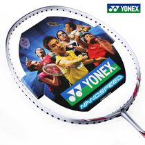 YONEX/尤尼克斯 CH版行货 NanoSpeed1000羽毛球拍 全碳素攻守兼备 价格:780.00