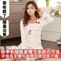 2013新品韩版甜美可爱长袖睡衣碎花家居服套装包邮公主秋季女卡通 价格:25.00