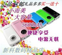 海尔 W910 W718 I710 W718 N88W移动电源 鱼嘴手机充电宝正品包邮 价格:75.00