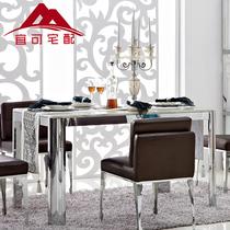 特价大理石餐桌 简约现代小户型餐台椅 不锈钢组合吃饭桌子TA8156 价格:1375.00