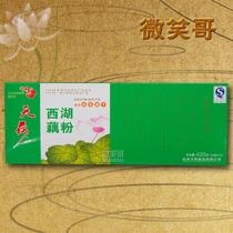 杭州特产 天荷 桂花莲子味 西湖藕莼 藕粉 莲藕粉纯 盒装420克 价格:17.00