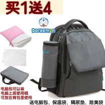 包邮哆啦A梦妈咪包双肩包多功能时尚背包 母婴用品妈妈包买一送四 价格:259.00