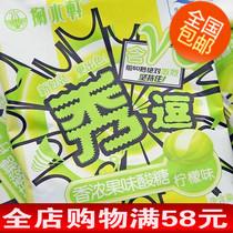 80后经典怀旧零食 秀逗柠檬味 儿时回忆食品 童年国货糖果 15/20g 价格:1.00