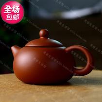 正品特价 宜兴 紫砂壶紫砂茶壶紫砂杯 批发 茶具礼品 红西施壶 价格:18.00
