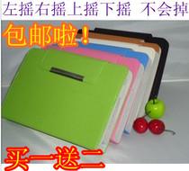 包邮 10.1寸msi微星WindPad 110W万利达T101平板电脑皮套 保护套 价格:40.95