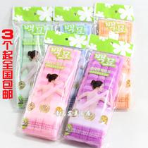 【满包邮】韩式Wonderful免搓澡巾 搓背长条 神奇拉背条 加长加厚 价格:9.60