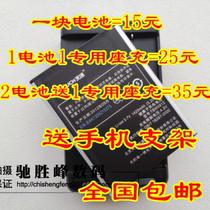 包邮天语W619 T780+ T619 W719 T780 E619 W760 W780 W650 电池 价格:5.00